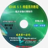 EDIUS5.5婚庆版+婚庆录像制作+同步素材+字幕软件+婚庆模板+全程免费后期辅导