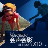 会声会影X10简体中文版X64X32